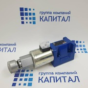 Электроклапан 4/2-way valve 24V 5-4 WE 10Y, 256188006, 55210442 BST - оригинал REXROTH, Германия, 365